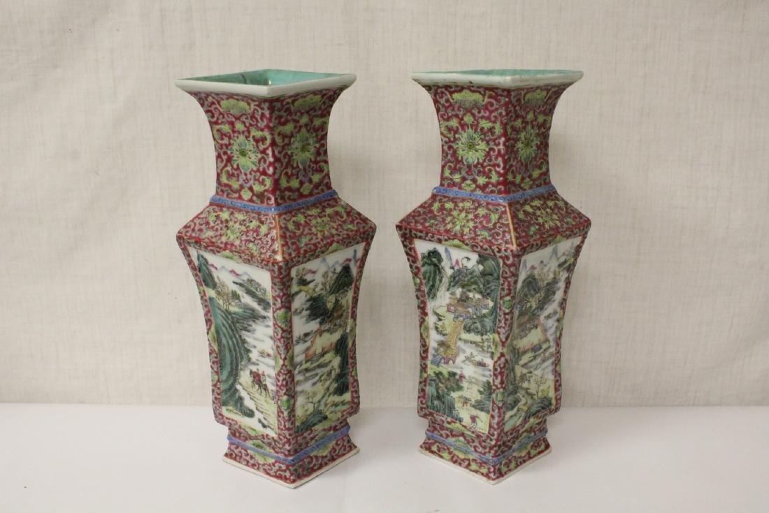 Pair Chinese antique lorenz shape vase - 4
