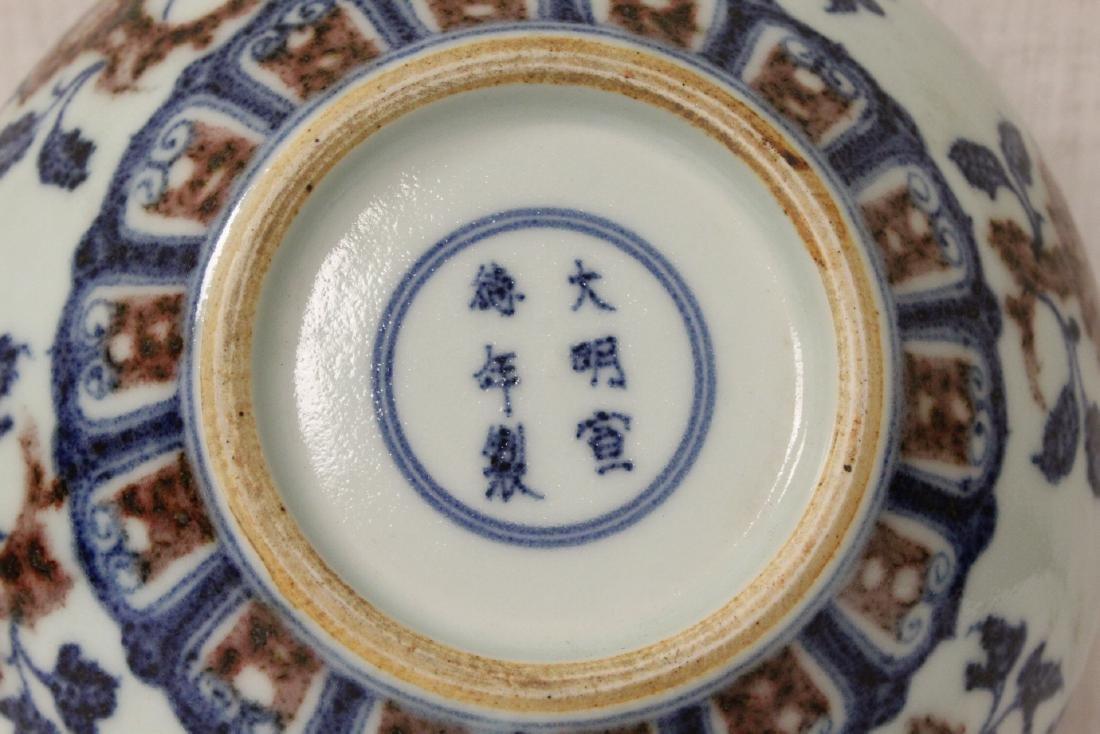 Chinese wucai porcelain brush wash - 10