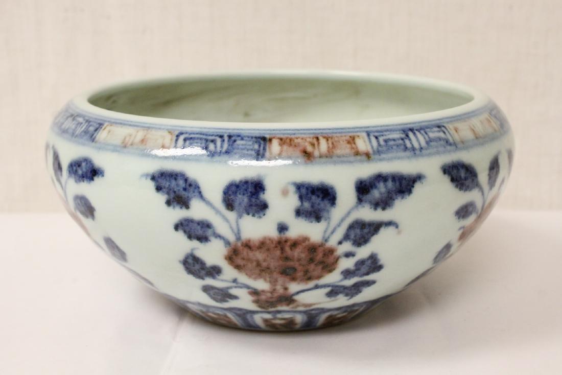 Chinese wucai porcelain brush wash