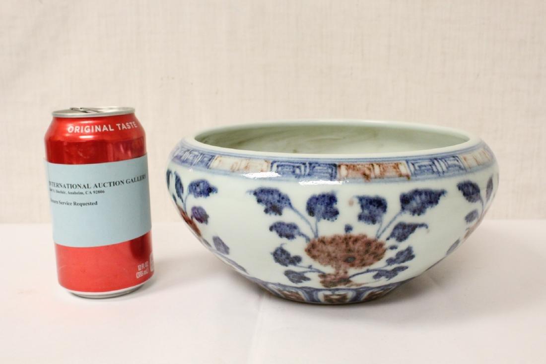 Chinese wucai porcelain brush wash - 2