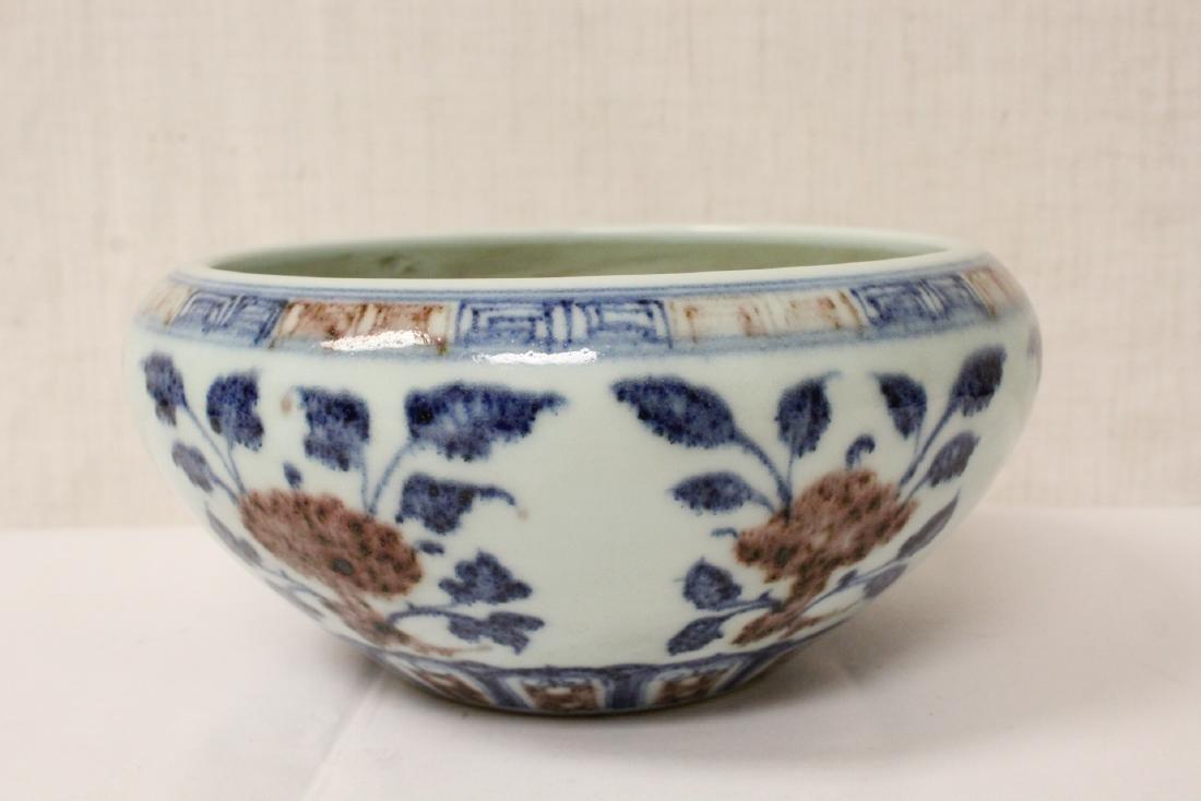 Chinese wucai porcelain brush wash - 3