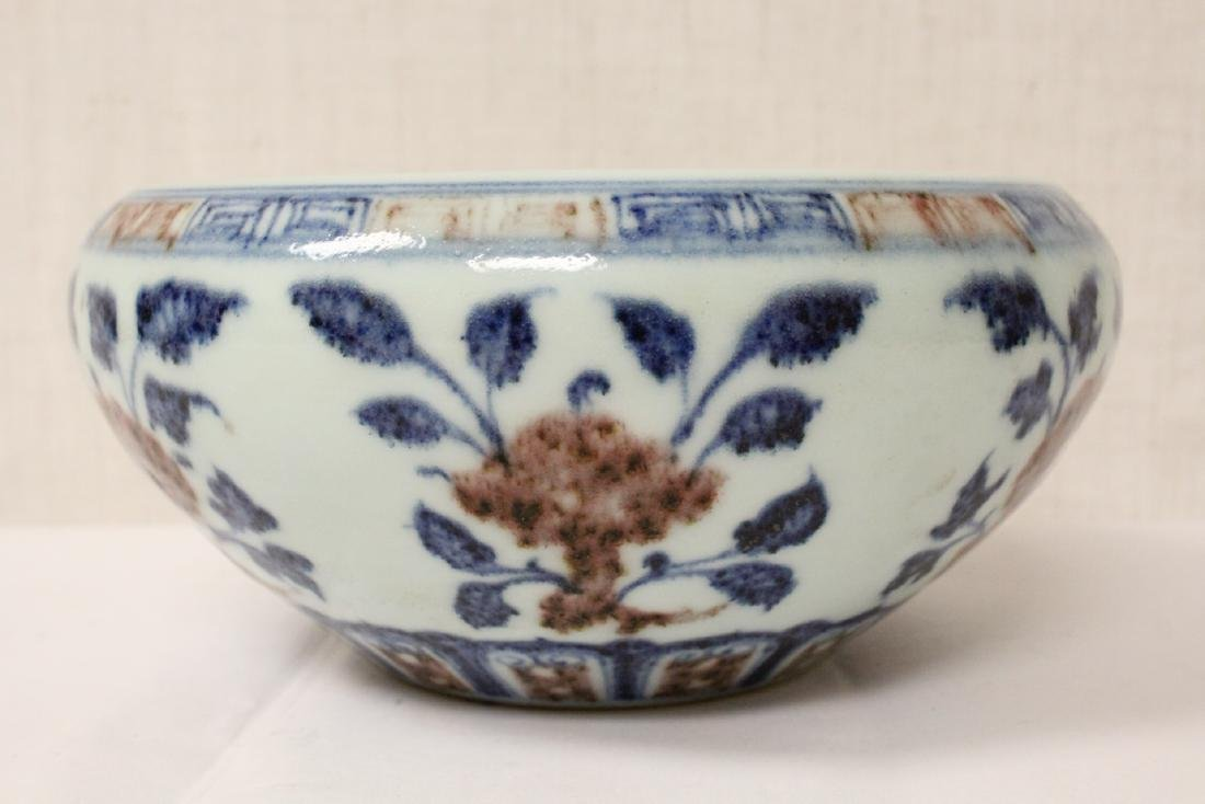 Chinese wucai porcelain brush wash - 4