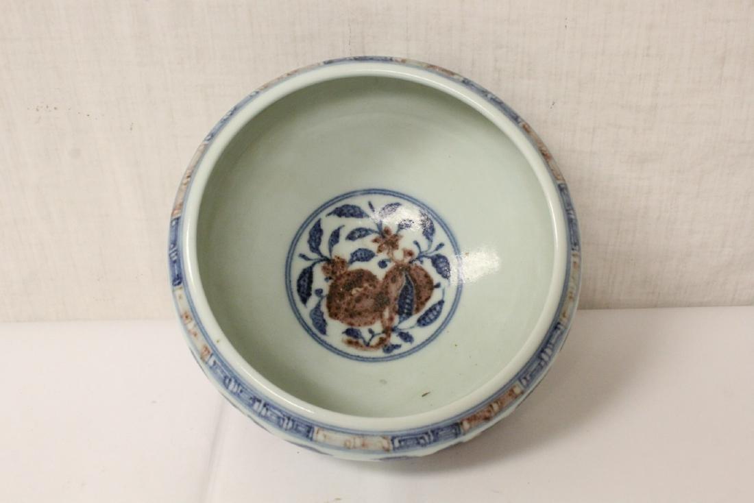 Chinese wucai porcelain brush wash - 6