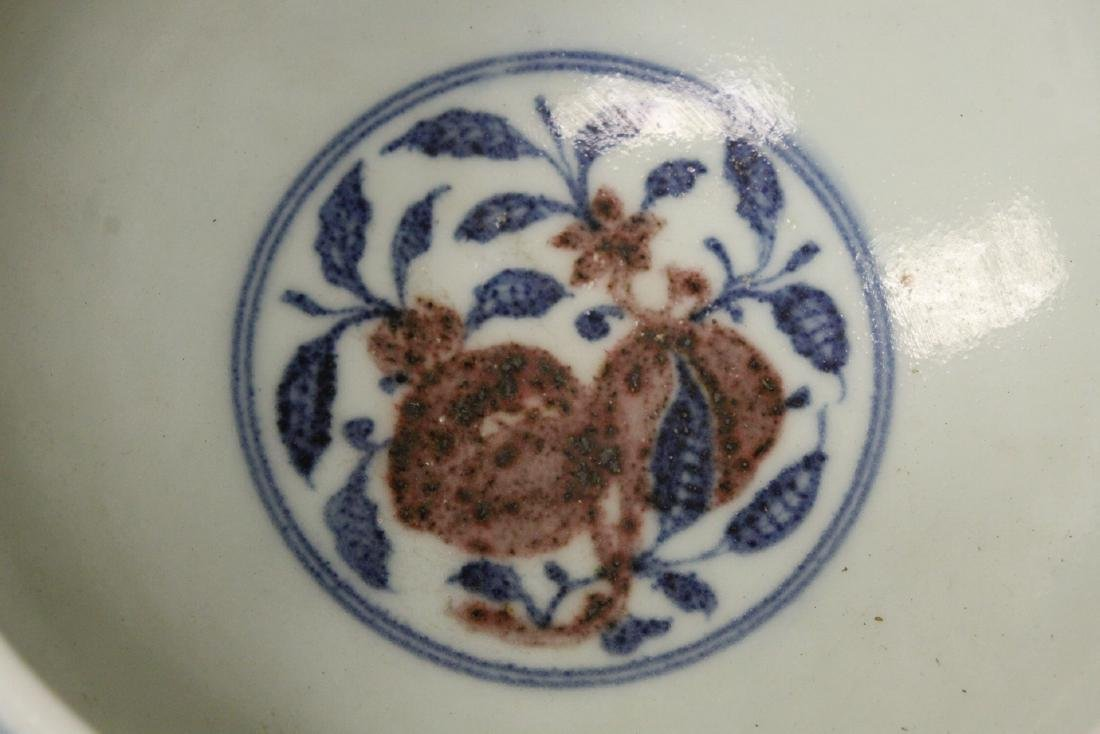 Chinese wucai porcelain brush wash - 7