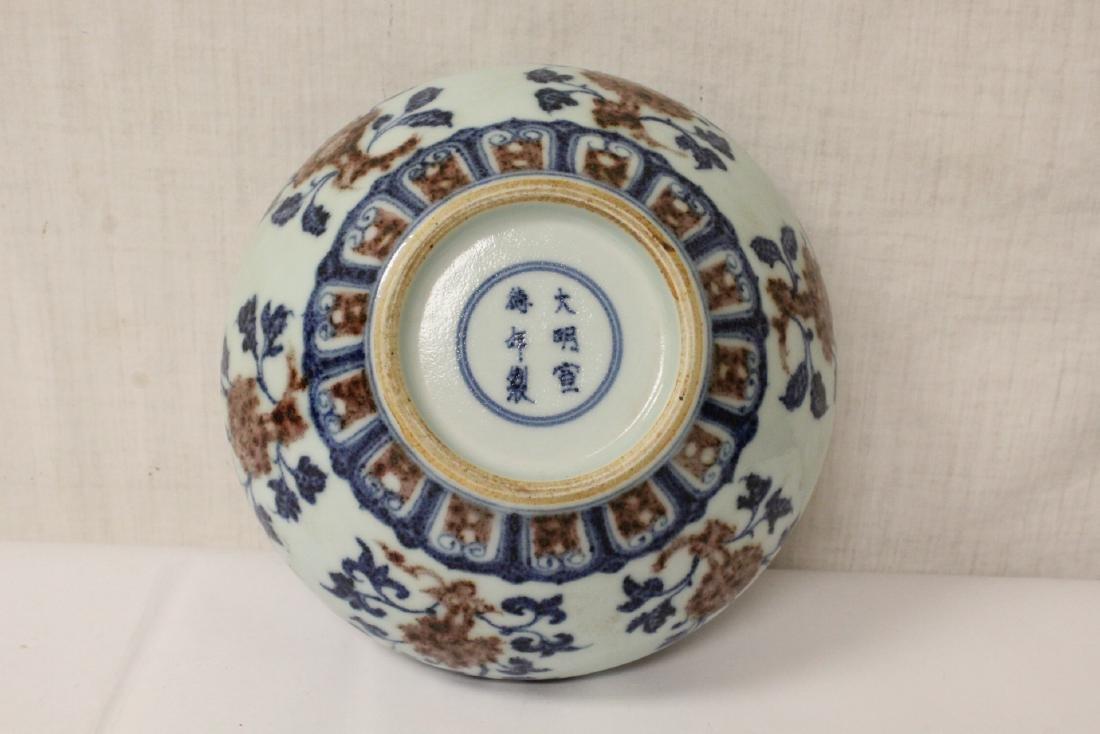 Chinese wucai porcelain brush wash - 9