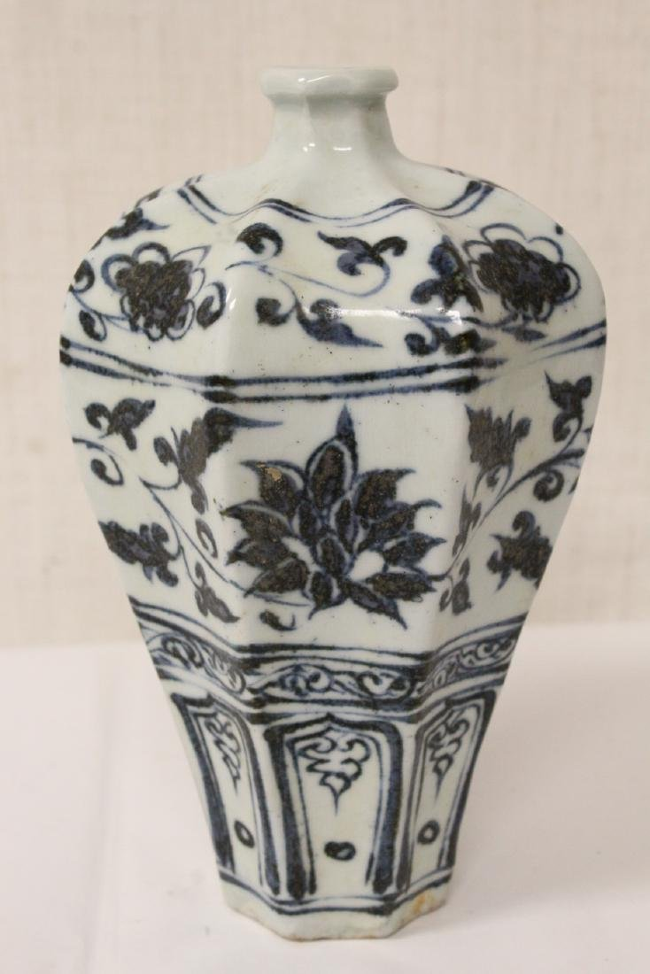 Chinese blue and white small meiping