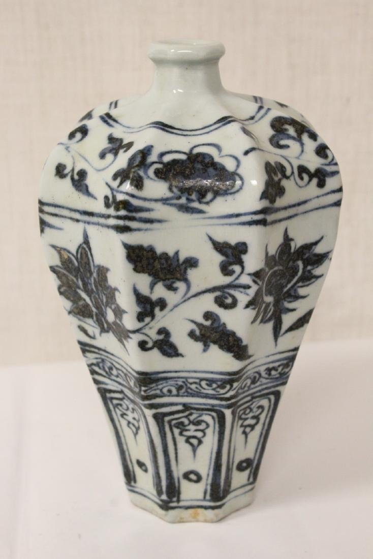 Chinese blue and white small meiping - 2