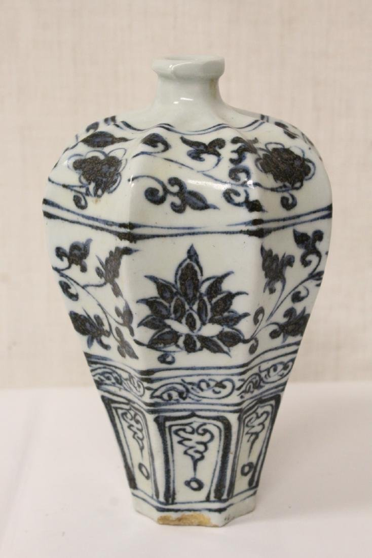 Chinese blue and white small meiping - 3