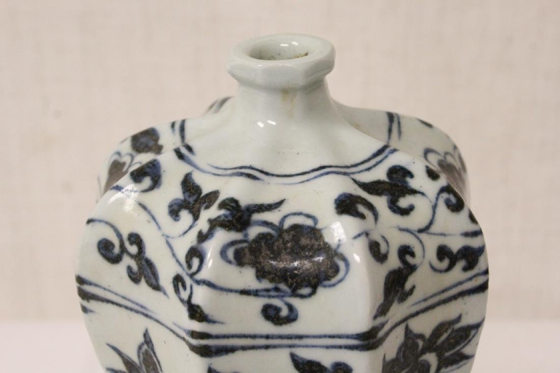 Chinese blue and white small meiping - 4