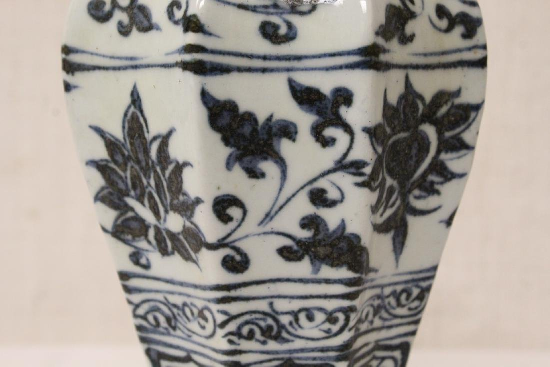 Chinese blue and white small meiping - 6