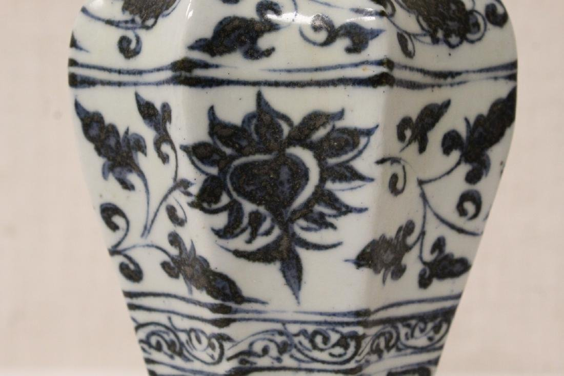 Chinese blue and white small meiping - 8