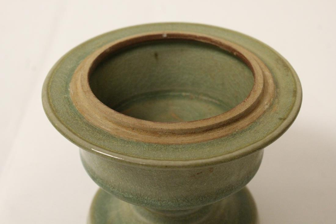 Chinese Song style stem covered bowl - 10
