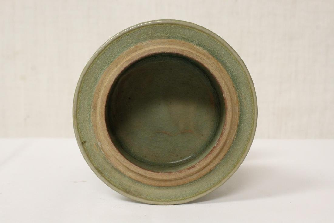 Chinese Song style stem covered bowl - 8