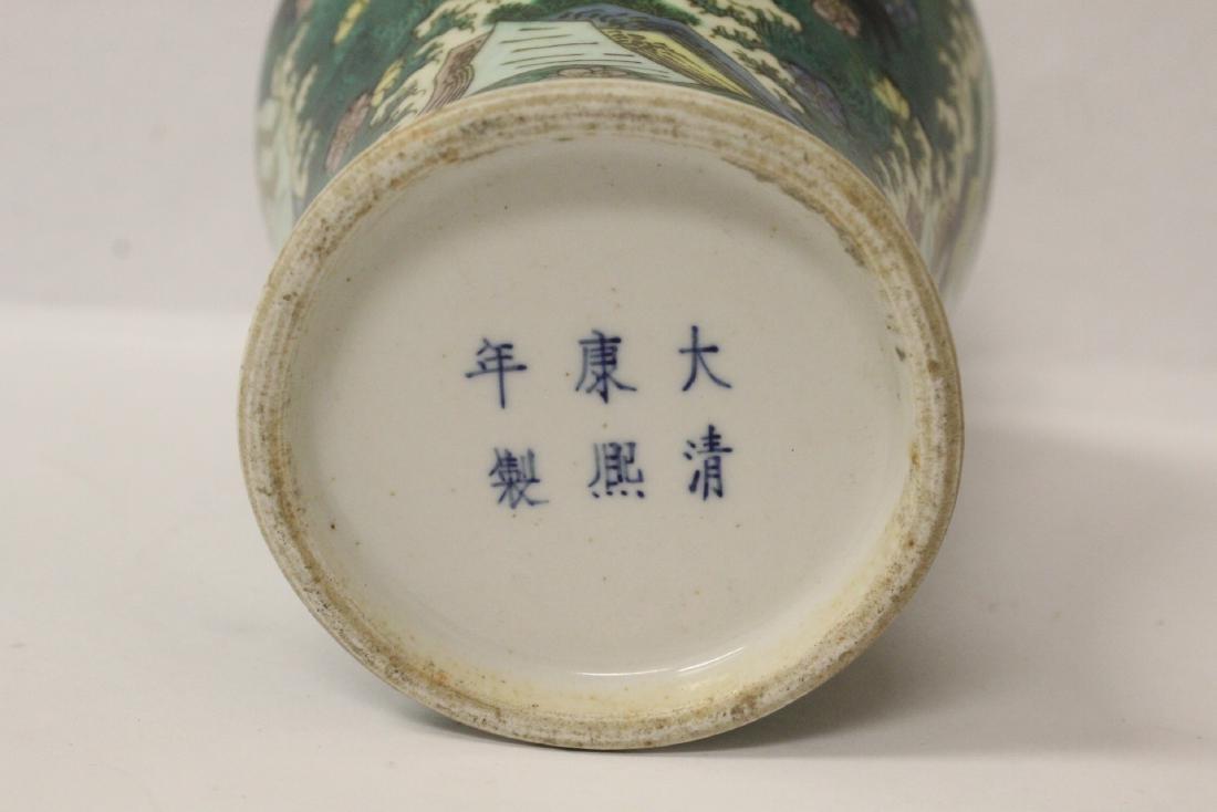 Chinese black background famille rose vase - 10