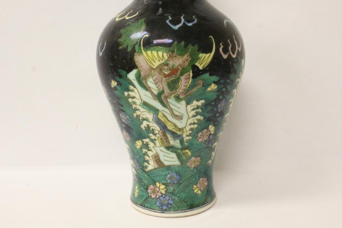 Chinese black background famille rose vase - 2