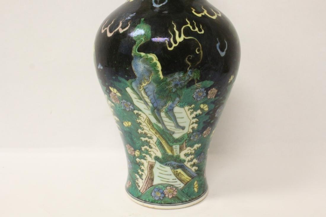 Chinese black background famille rose vase - 7