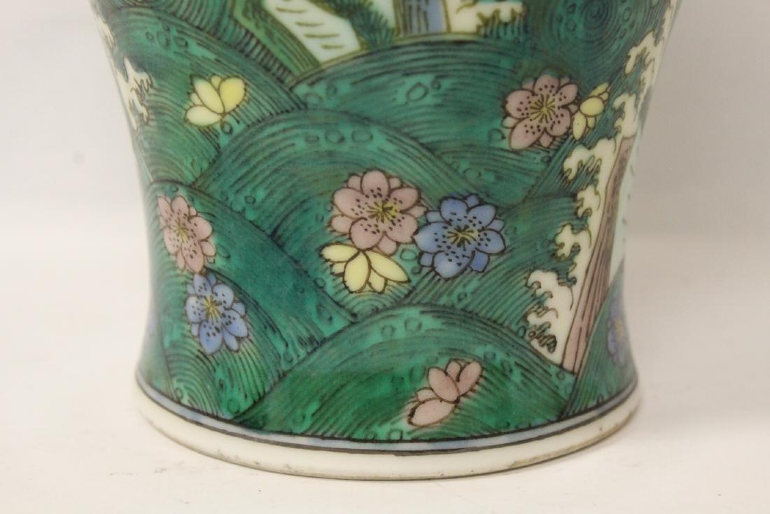 Chinese black background famille rose vase - 8