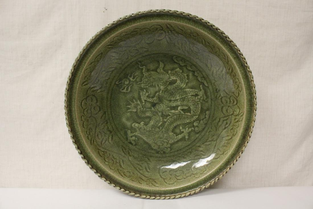 Large Chinese Song style celadon charger