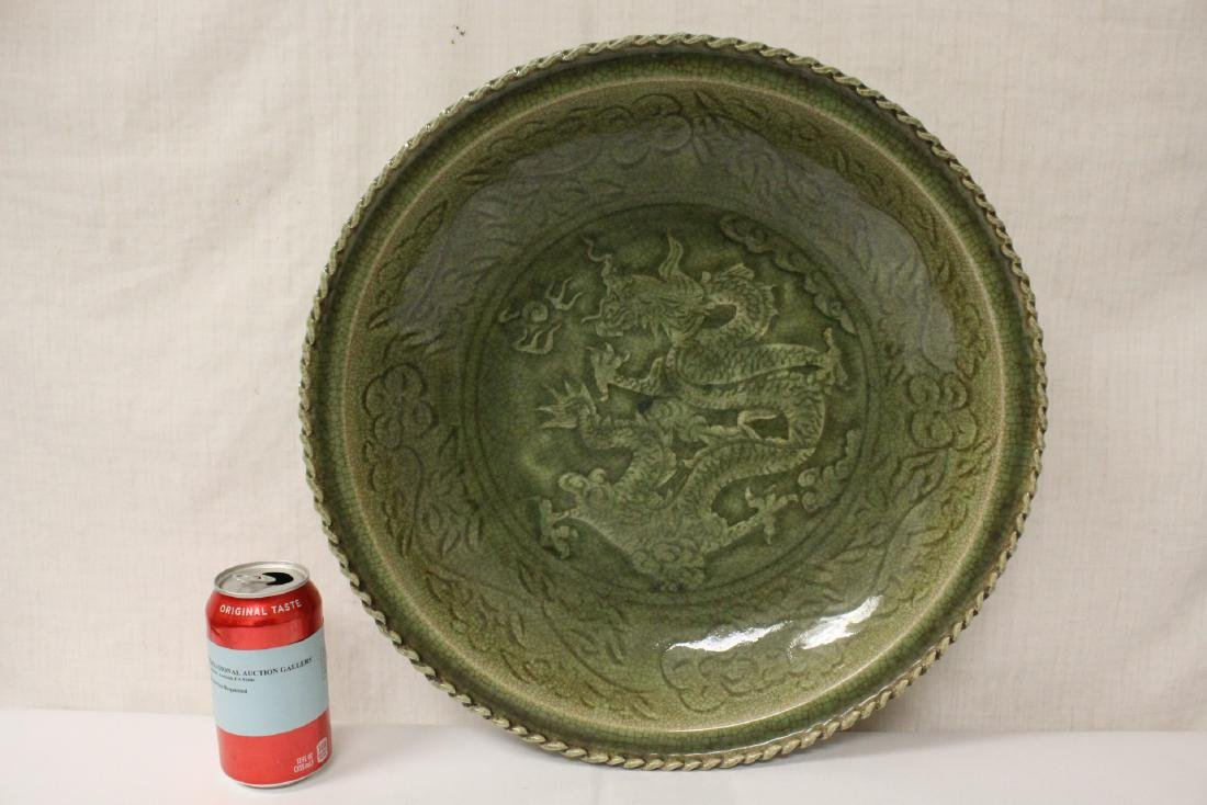 Large Chinese Song style celadon charger - 2