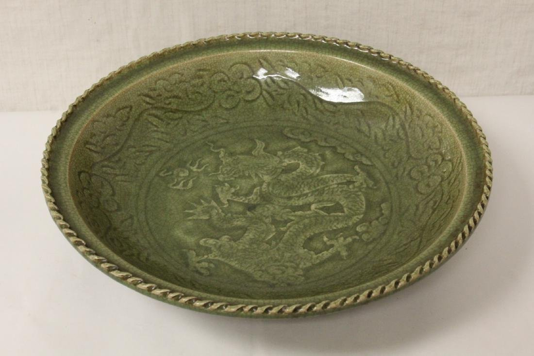 Large Chinese Song style celadon charger - 4
