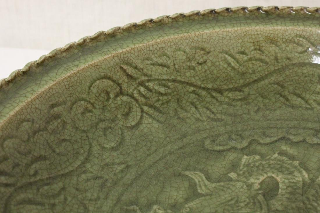 Large Chinese Song style celadon charger - 8