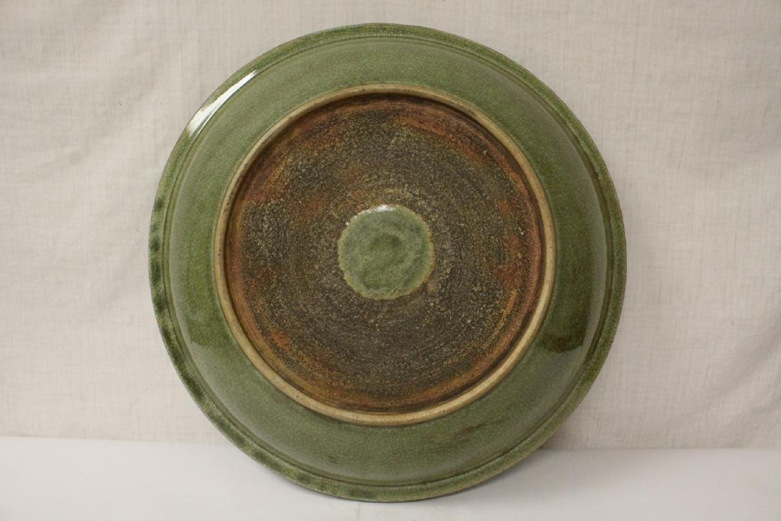 Large Chinese Song style celadon charger - 9