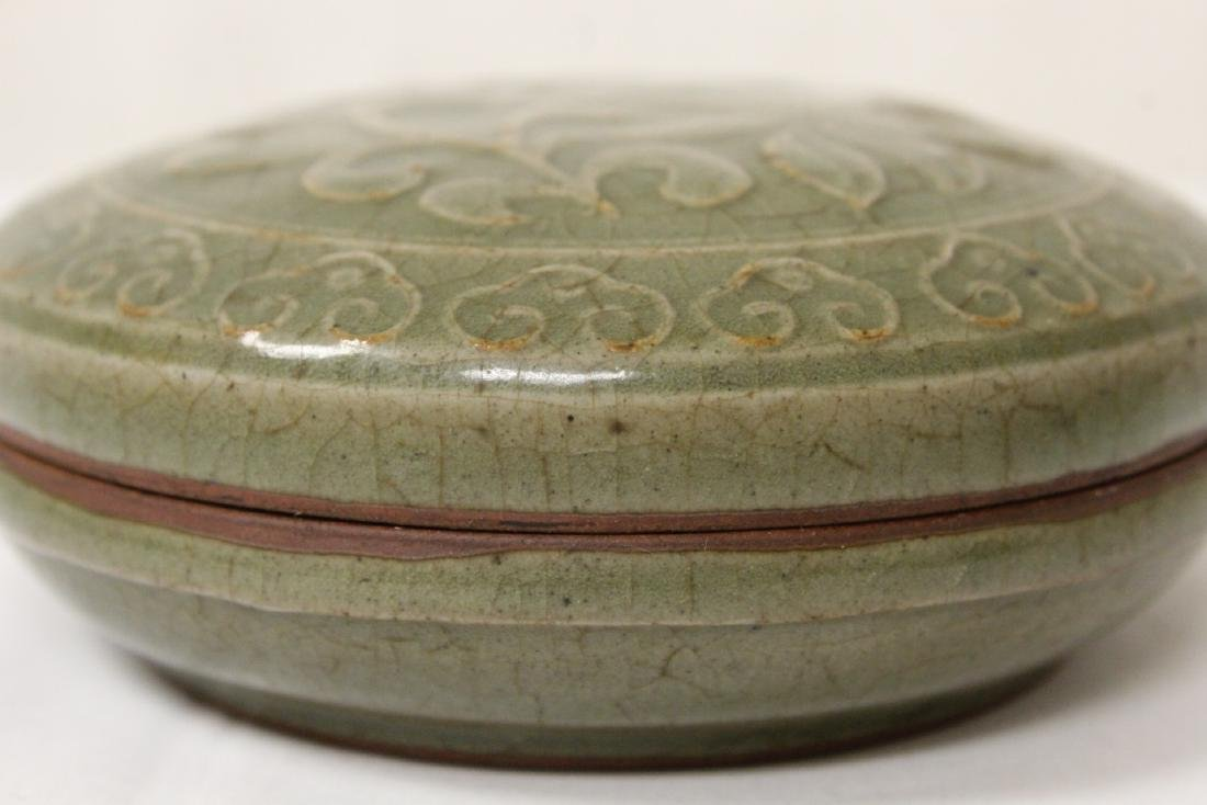 Chinese Song style celadon porcelain box - 10