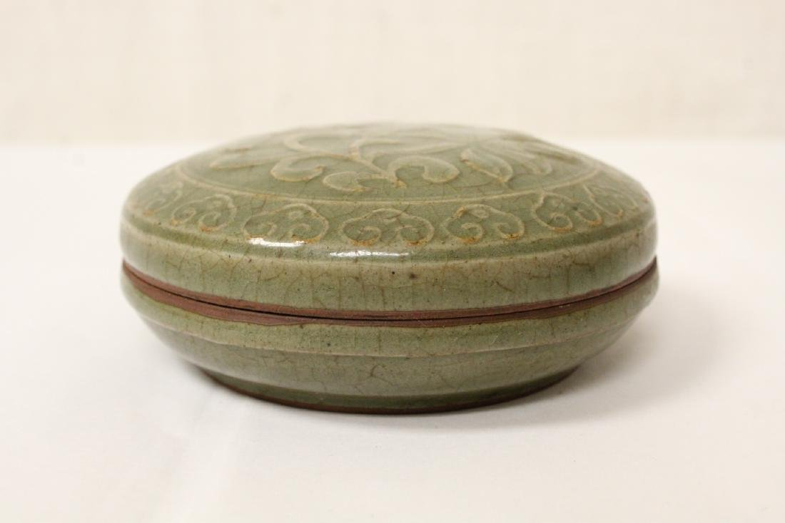 Chinese Song style celadon porcelain box - 2