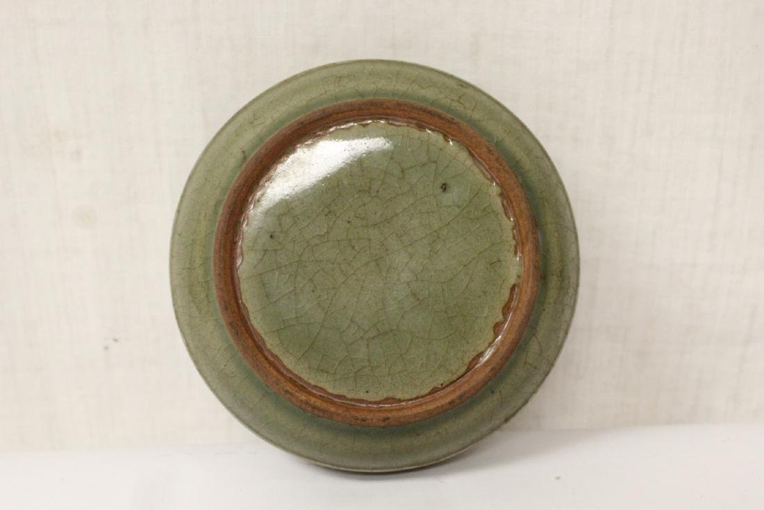 Chinese Song style celadon porcelain box - 9