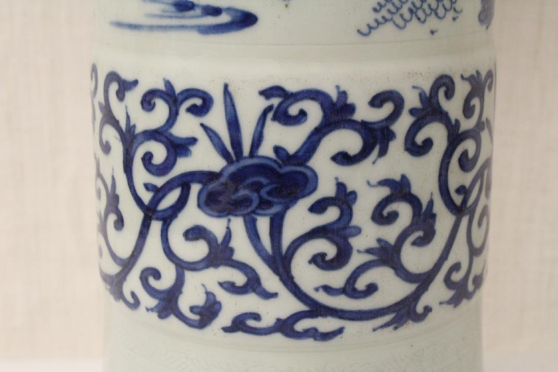 Chinese blue and white porcelain trumpet vase - 6
