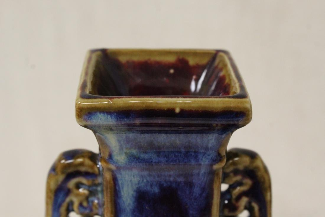 Chinese red glaze porcelain vase - 10