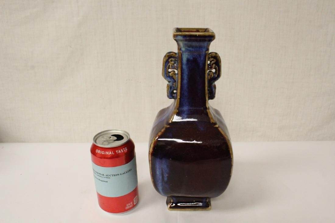 Chinese red glaze porcelain vase - 2