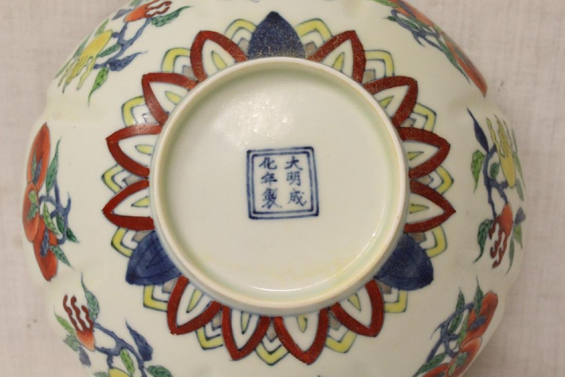 Chinese wucai porcelain bowl - 10