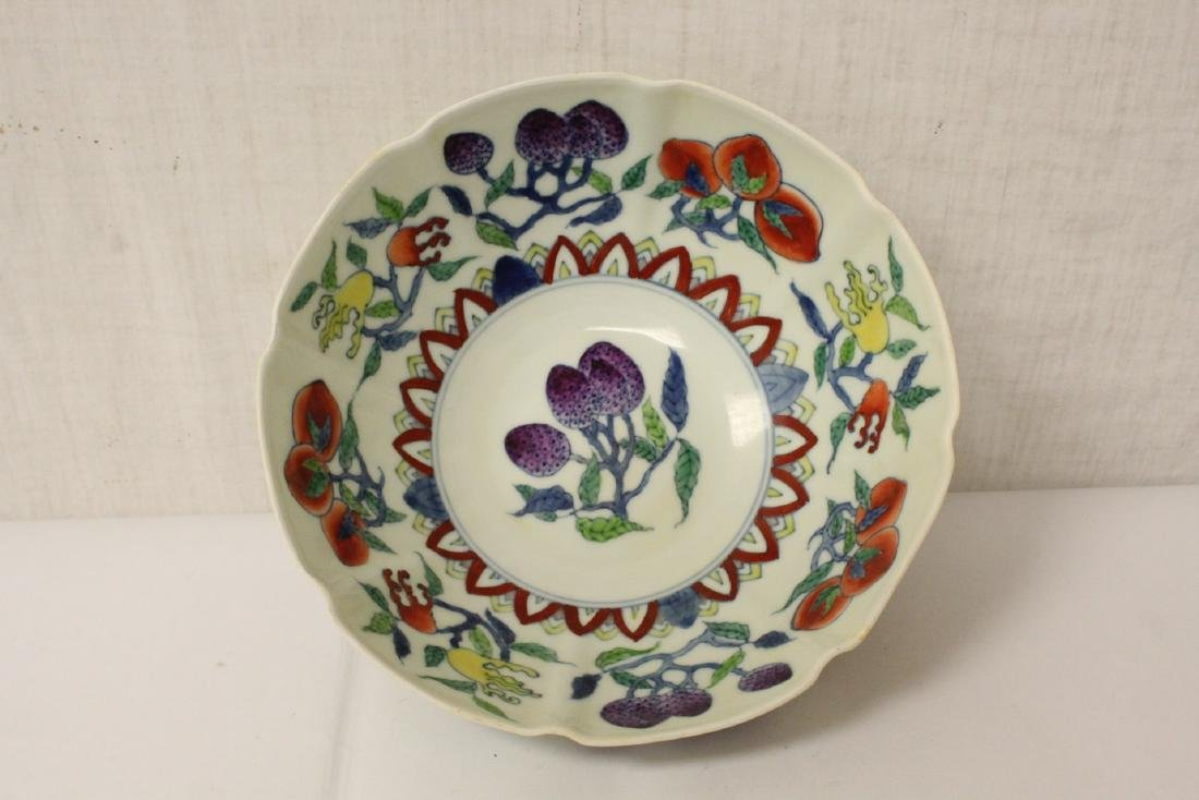 Chinese wucai porcelain bowl - 2