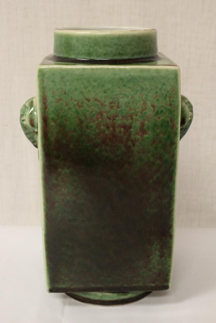 Chinese green glazed porcelain square vase