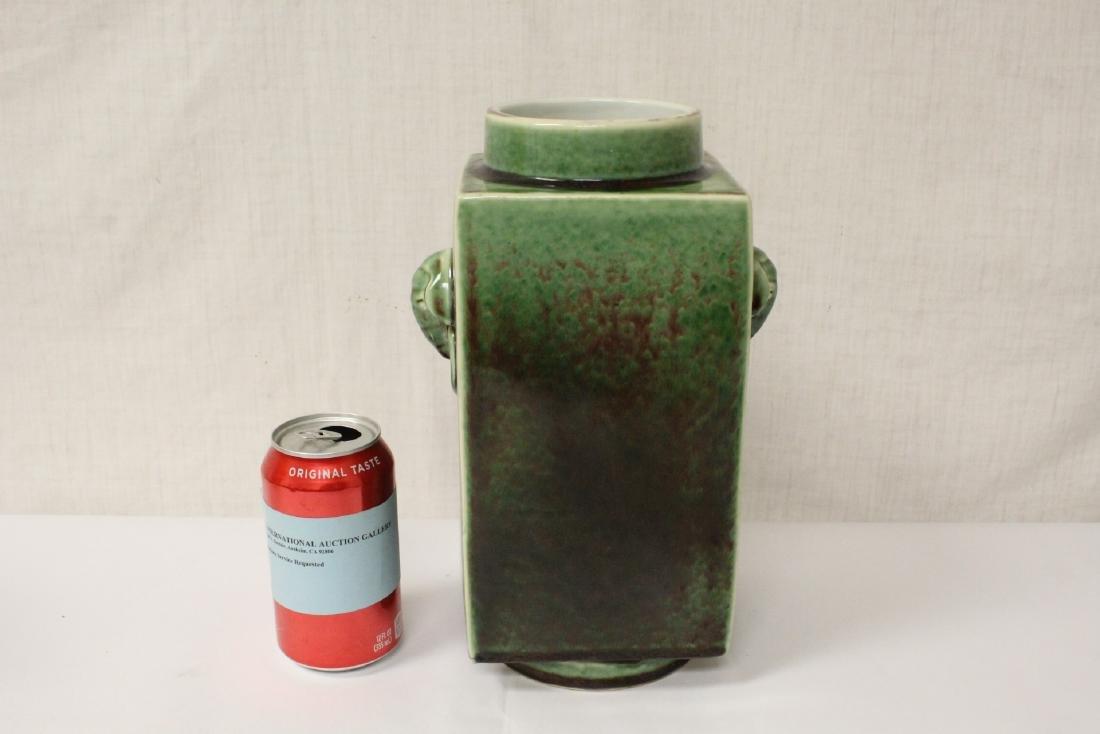 Chinese green glazed porcelain square vase - 2