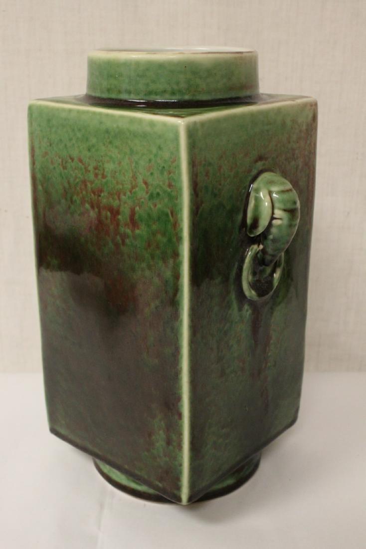 Chinese green glazed porcelain square vase - 3