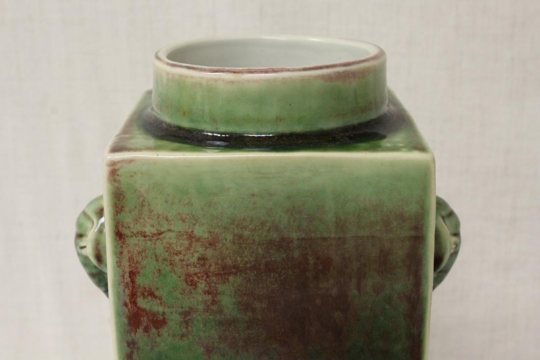 Chinese green glazed porcelain square vase - 7
