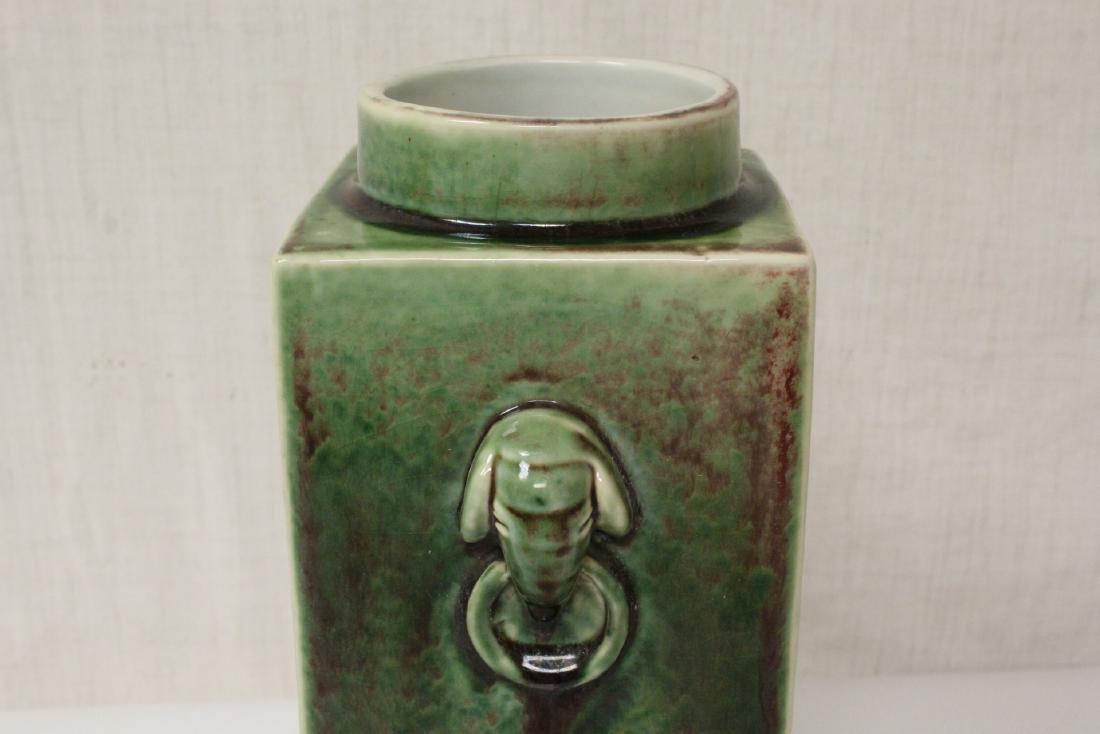 Chinese green glazed porcelain square vase - 8