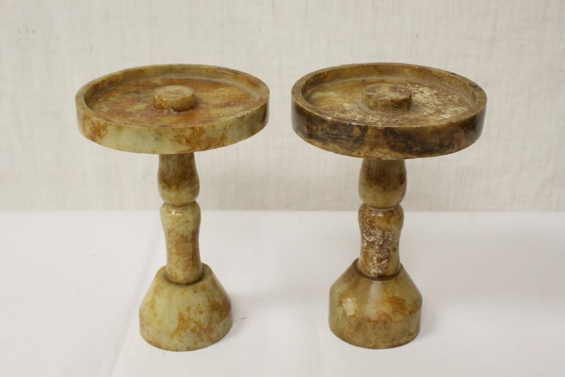 Pair Chinese jade carved candle holders