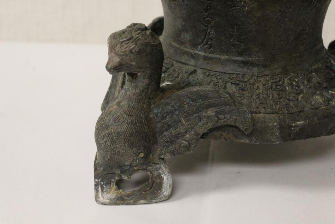 Chinese bronze censer - 11