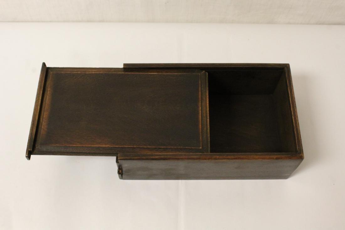 Chinese rosewood box - 2