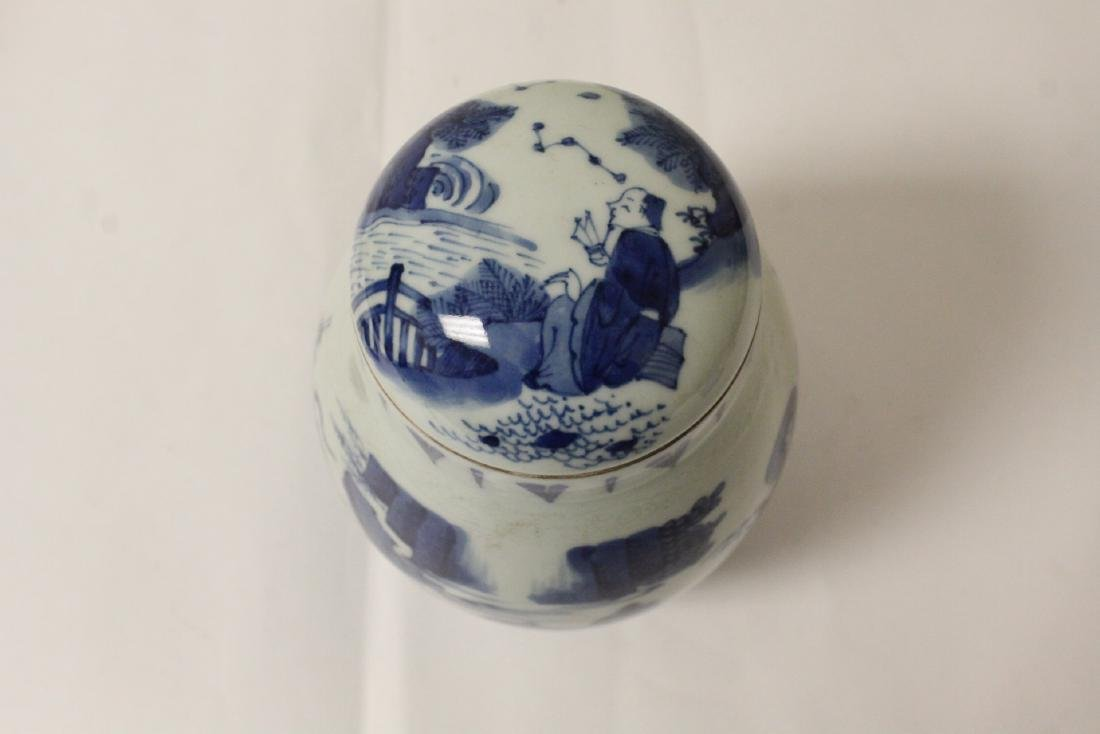 Chinese blue and white porcelain covered jar - 10