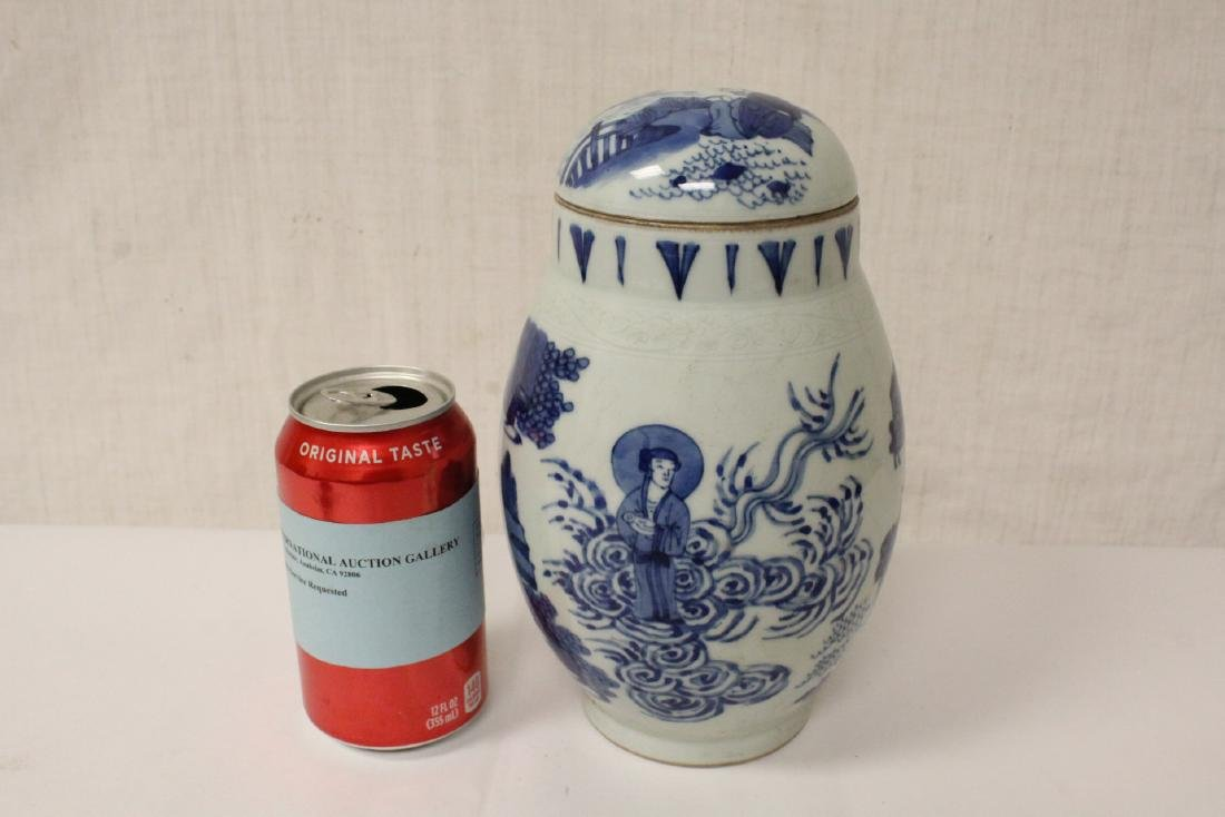 Chinese blue and white porcelain covered jar - 2