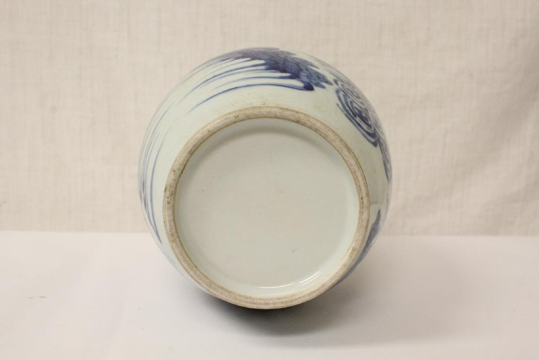 Chinese blue and white porcelain covered jar - 9
