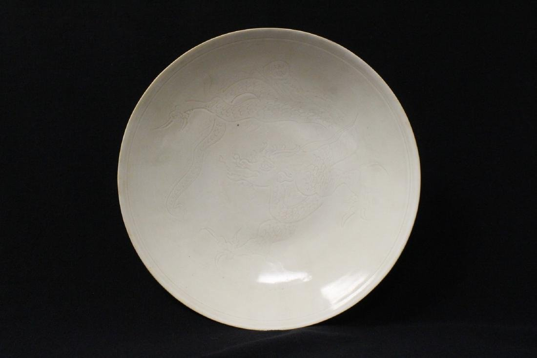 Chinese Song style white porcelain bowl