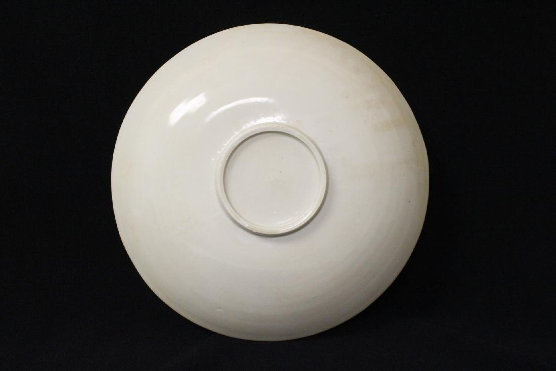 Chinese Song style white porcelain bowl - 8