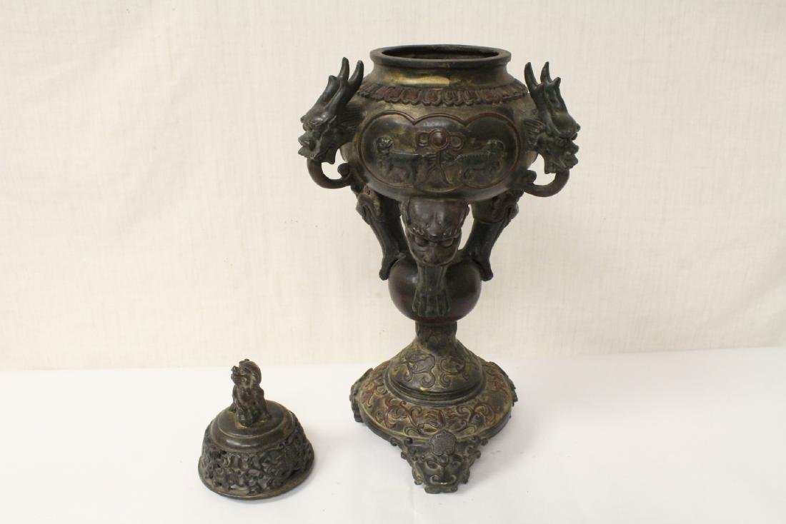 A very ornate Chinese bronze censer - 7