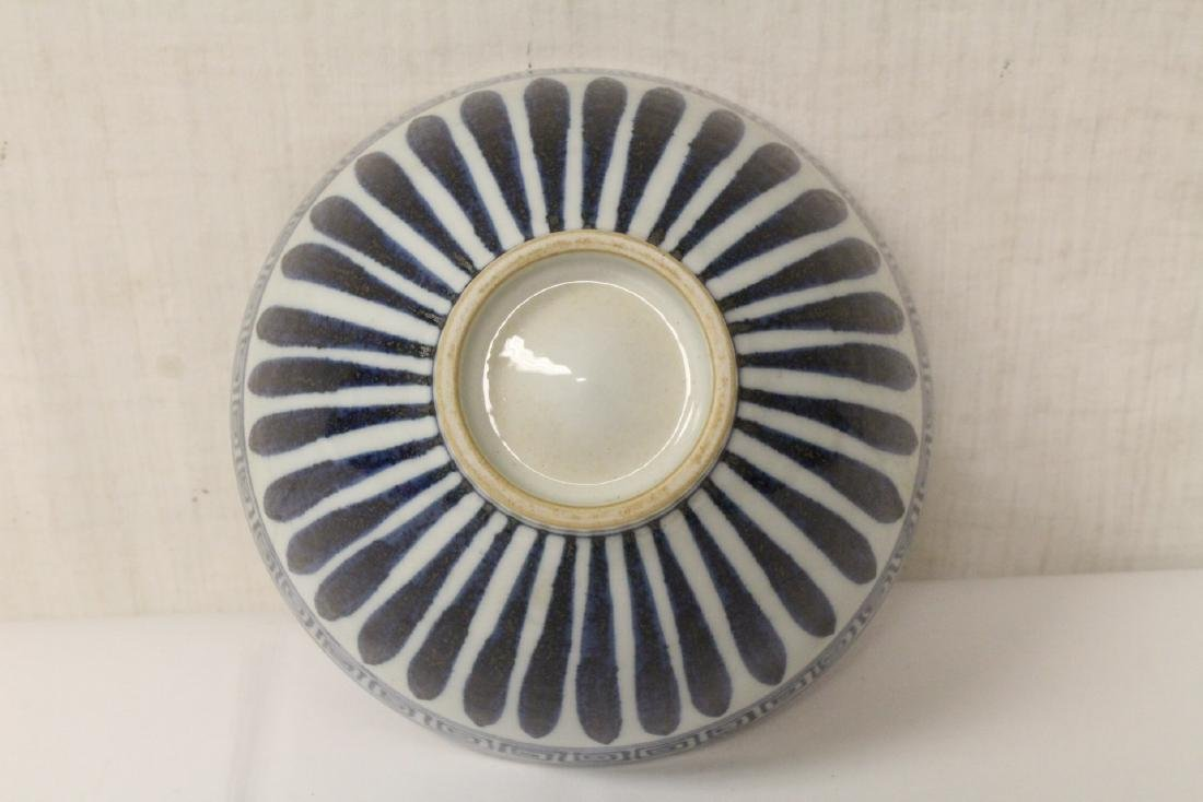 Chinese blue and white bowl - 8
