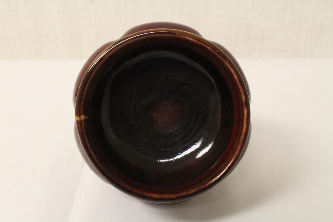 Chinese red glaze porcelain tripod censer - 6